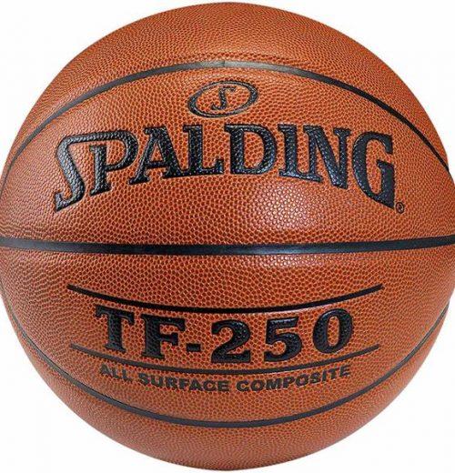 jaka piłka do kosza jest najlepsza – spalding 250