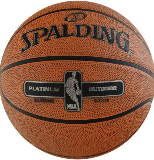 jaka piłka do kosza jest najlepsza – spalding platinum steetball
