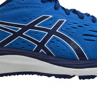 buty do biegania Asics cholewka1
