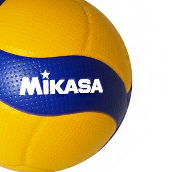 pilka-meczowa-mikasa-v200w-blog-sportbazar-zdjecie-3