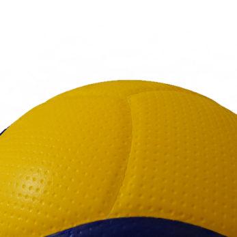 pilka-meczowa-mikasa-v200w-blog-sportbazar-zdjecie-1