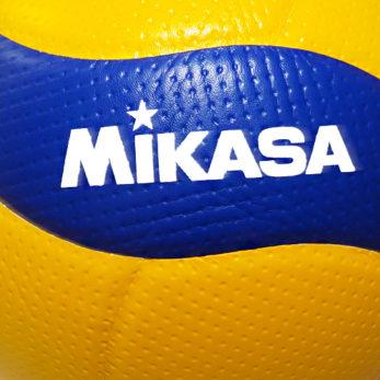 pilka-meczowa-mikasa-v200w-blog-sportbazar-zdjecie-5